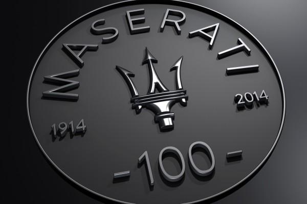 Maserati-Centennial-Logo-600x399